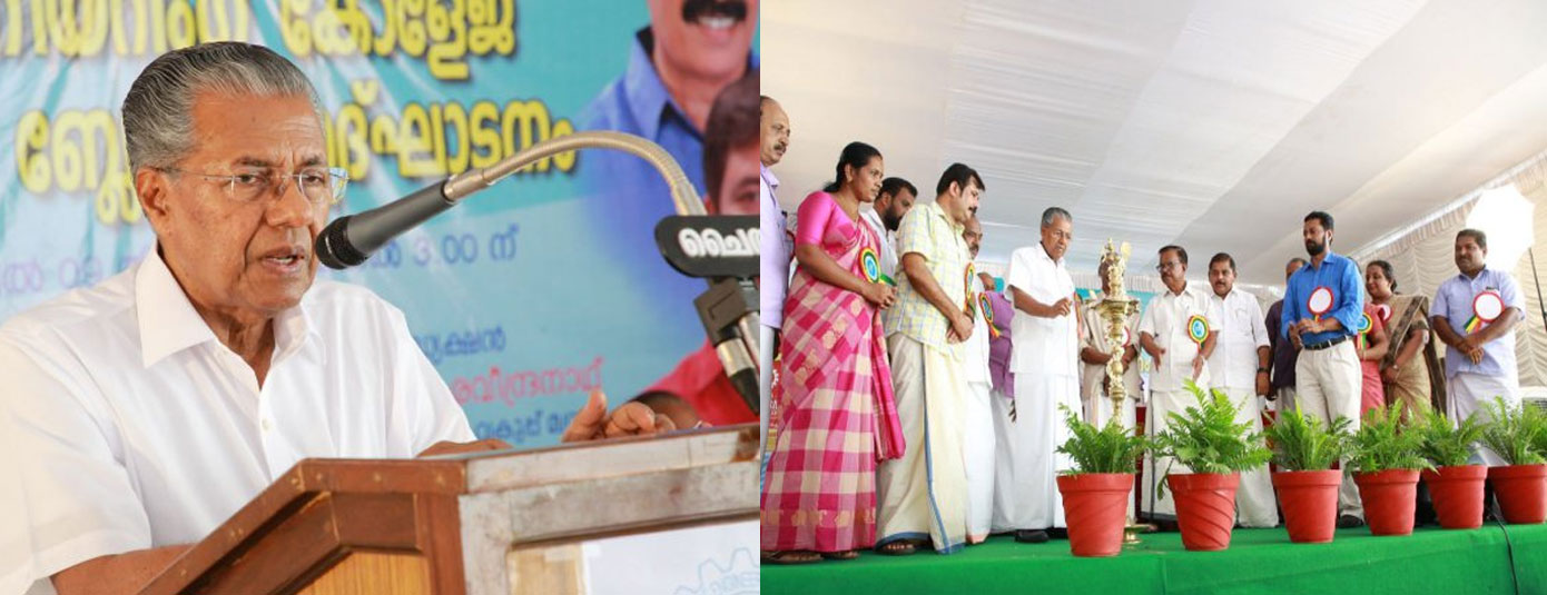 Inauguration of new academic block of  College of Engineering Cherthala