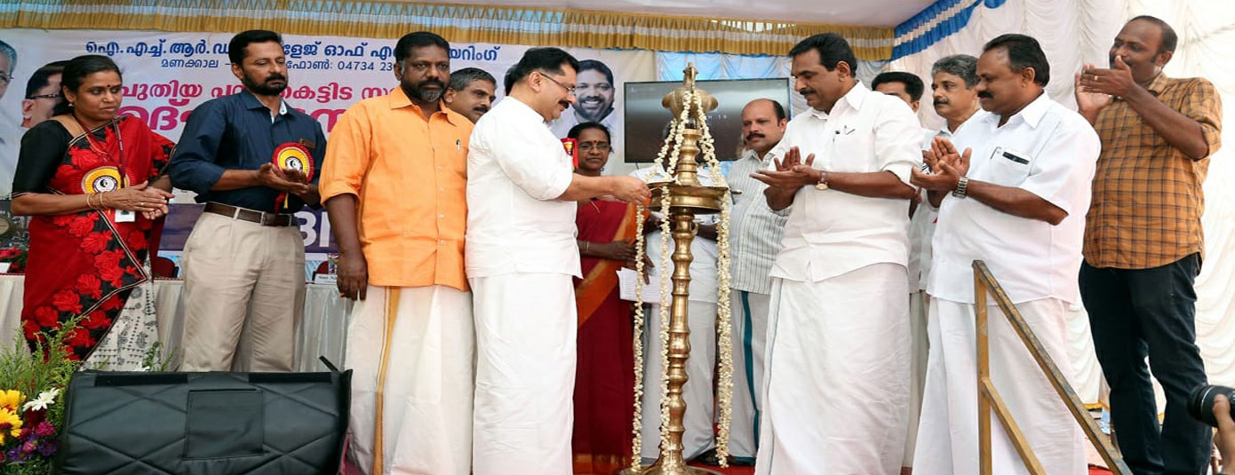 Inauguration of new Academic Block Building at College of Engineering Adoor