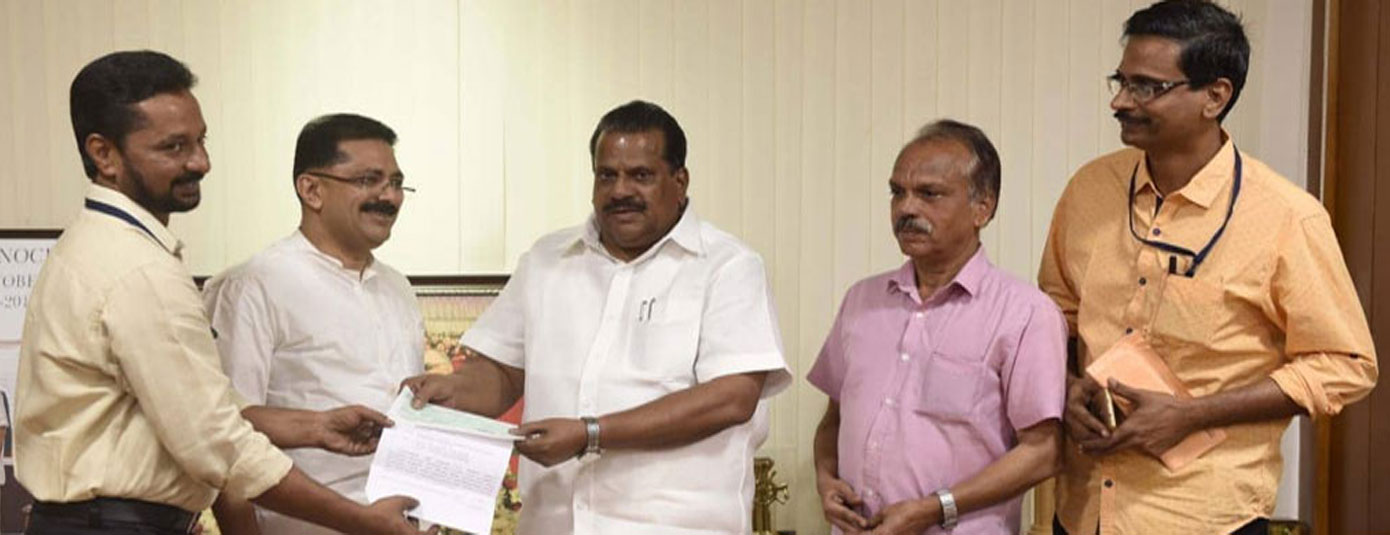 Chief Minister's Distress Relief Fund